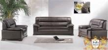 Sofa văn phòng mã 67