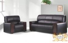 Ghế sofa văn phòng mã 78